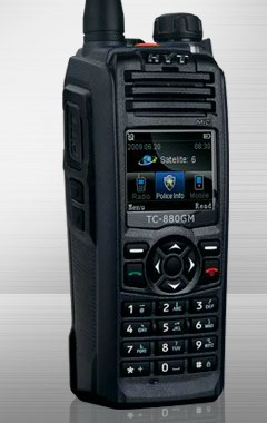HYT TC880GM Security portable walkie talkie